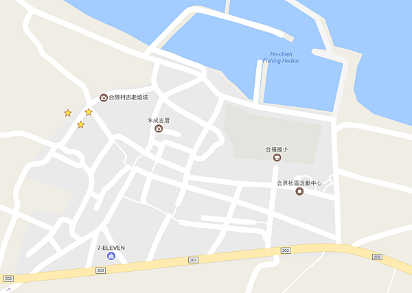 澎湖縣合界段法拍代標