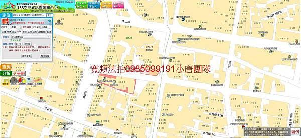 台中市沙鹿區美仁段340地號商業地,沙田路+日新街小唐全省代標代墊
