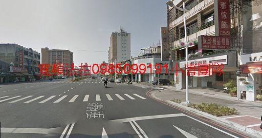 嘉義市西區西榮街17號透天,新光三越 小唐全省代標代墊