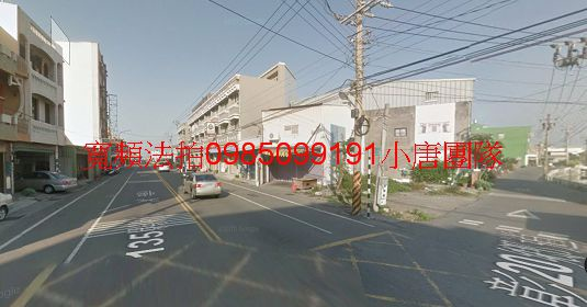 彰化縣鹿港鎮鹿和路二段262巷7號透天,新興國小小唐全省代標代墊