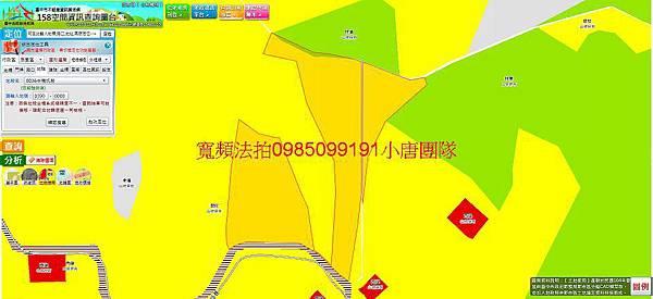 台中市后里區牛稠坑段390地號小唐全省代標代墊