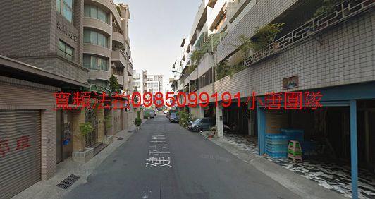 台南市安平區建平六街110巷22號透天,慈濟國小小唐全省代標代墊