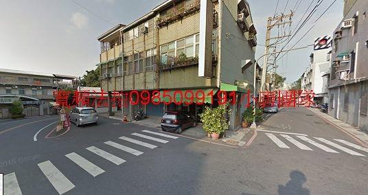 台南市北區北園街114巷8號透天,大喬火車站小唐全省代標代墊