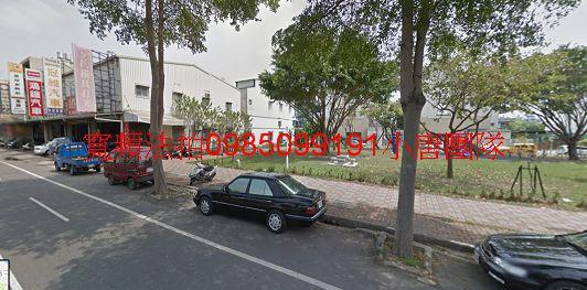台南市北區中華北路二段212號透天,花園夜市小唐全省代標代墊