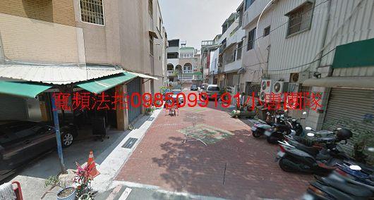 台南市北區文成一路6巷3號透天,小北成功夜市小唐全省代標代墊