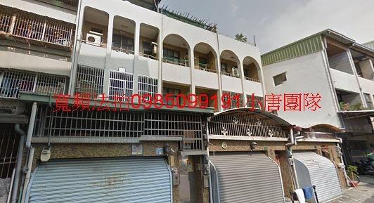 台南市東區富農街二段109巷36號透天,南紡購物中心小唐全省代標代墊