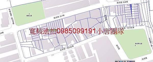 台南市北區育成路317巷59弄7號透天,花園夜市小唐全省代標代墊