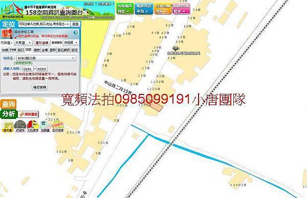 台中市大甲區中山路二段32-2號透天,日南國中小唐全省代標代墊