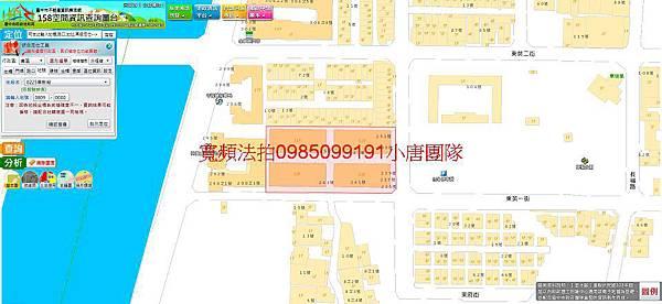 台中市東區一心街243號2樓之9【森林公園1號】樂成公園小唐全省代標代墊