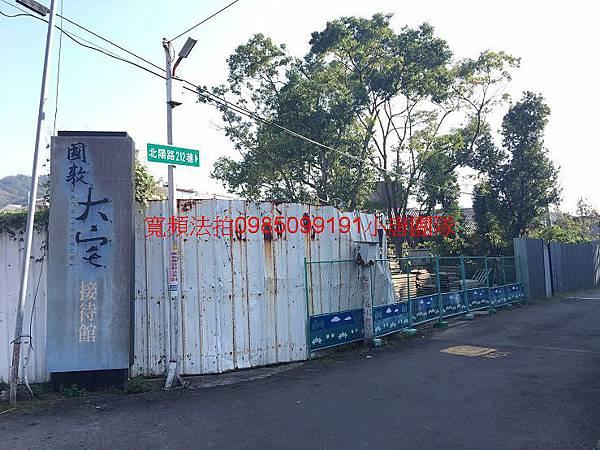 台中市豐原區北陽路212巷52號透天,豐村國小小唐全省代標代墊