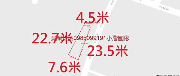 台中市沙鹿區護安段464地號,中山路永安巷小唐全省代標代墊