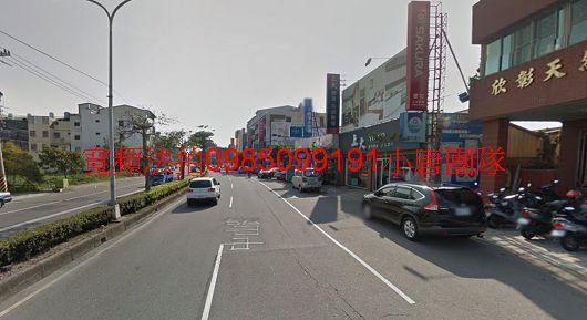 台中市沙鹿區護安段462地號,中山路近永安巷小唐全省代標代墊