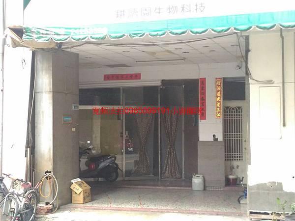 台中市北區忠明七街20之1號透天,科博館小唐全省代標代墊