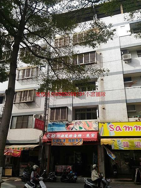 台中市北屯區進化北路4之1號3樓,親親戲院小唐全省代標代墊