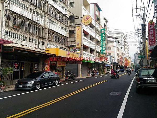 台中市太平區成功東路99號透天,74號道小唐全省代標代墊