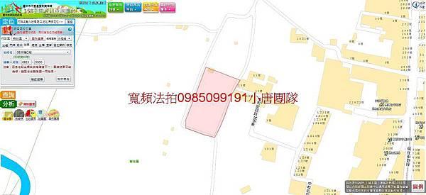台中市新社區糖口段823地號小唐全省代標代墊