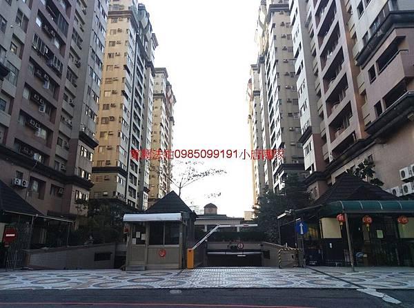 台中市西屯區永福路126號4樓之5法拍屋