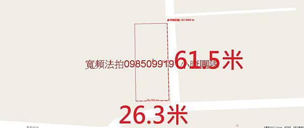 台中市后里區里城段528地號,重劃西路小唐全省代標代墊