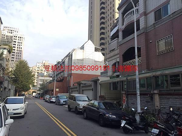 台中市南屯區文心南五路一段350巷20號法拍屋