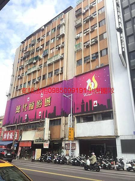 台中市中區公園路38號8樓之9代標代墊