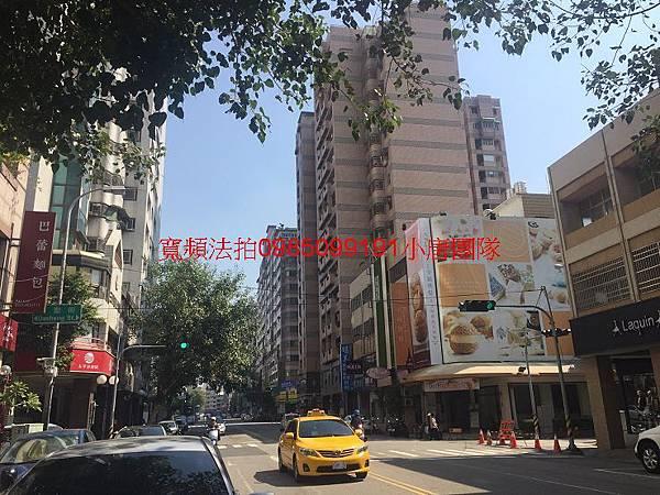 台中市南屯區大業路179號3樓之2代標代墊