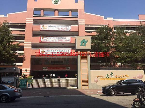 台中市南屯區大業路179號3樓之2法拍屋