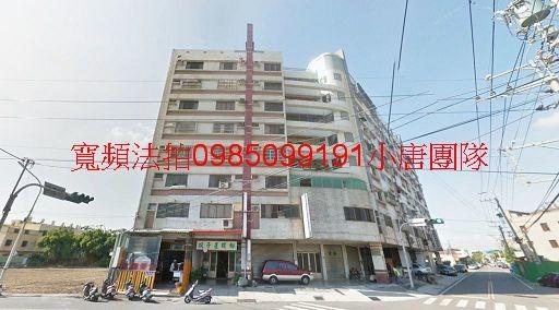 台中市龍井區舊車路1之115號5樓代標代墊
