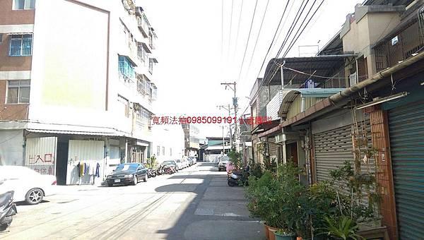 台中市太平區長億南二街21號代標代墊
