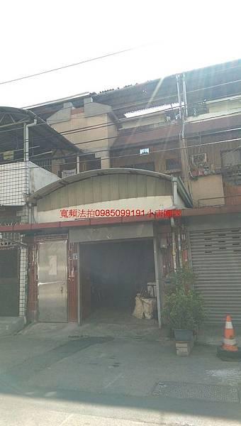 台中市太平區長億南二街21號法拍屋