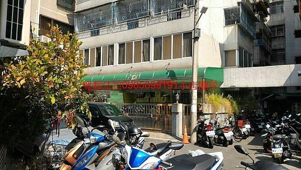 台中市北區英士路106巷11號B1+1F+2F樓代標代墊