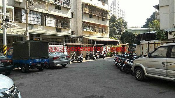 台中市北區英士路106巷11號B1+1F+2F樓法拍屋
