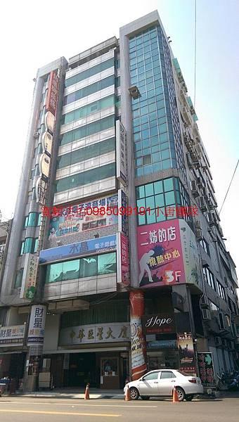 台中市中區中華路一段185之4號1樓代標代墊