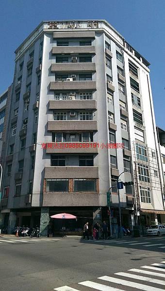 台中市中區中山路92號代標代墊