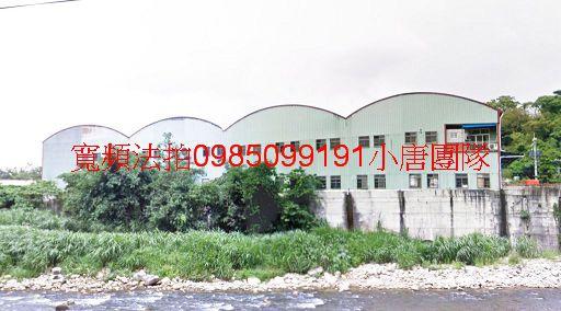 台中市新社區中正路53號法拍屋