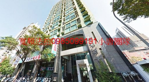 台中市南屯區文心路一段186號樓之9代標代墊