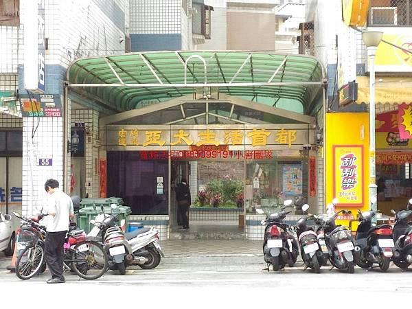 台中市太平區樹孝路57巷1號7樓法拍屋