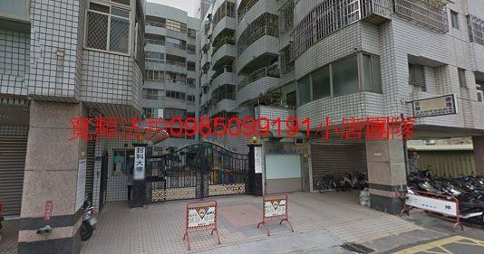 台中市南區合作街338號5樓代標代墊