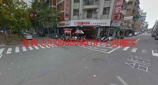 台中市南區合作街338號5樓法拍屋