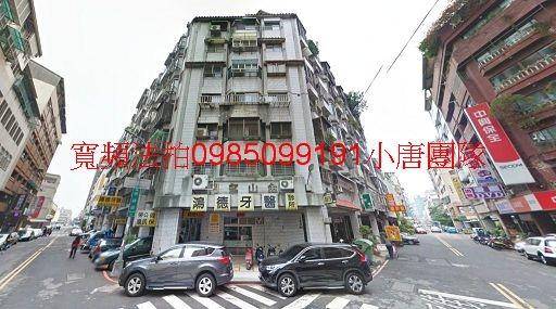 台中市西區五廊街29-4號6樓之5代標代墊