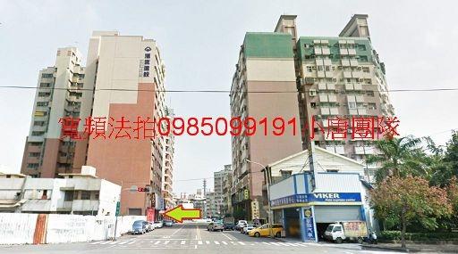 台中市西區公館路242號1+2樓代標代墊