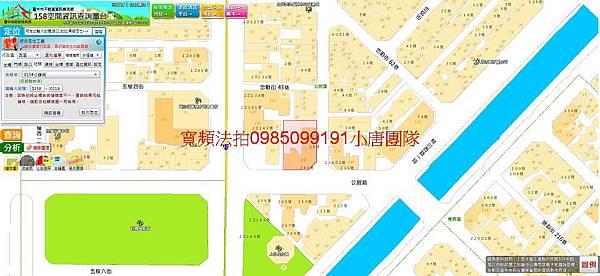 台中市西區公館路242號1+2樓法拍屋