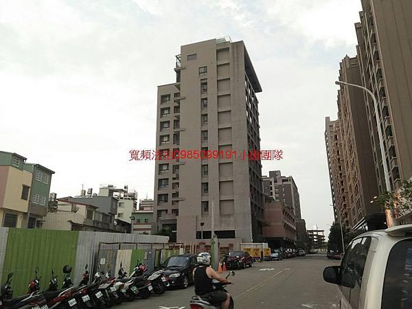 台中市北屯區長生一街29號10樓之2代標代墊