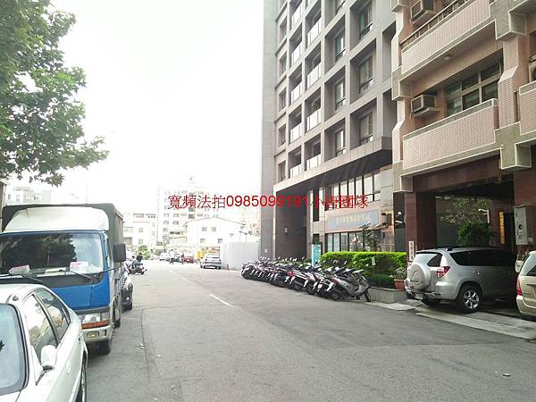 台中市北屯區長生一街29號10樓之2法拍屋