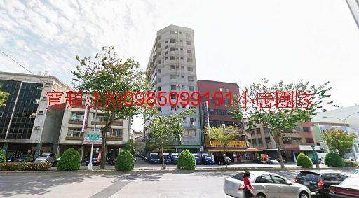 台中市南區建成路1479號5樓之3代標代墊