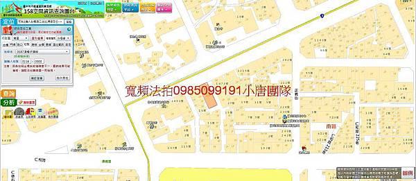 台中市南區建成路1479號5樓之3法拍屋