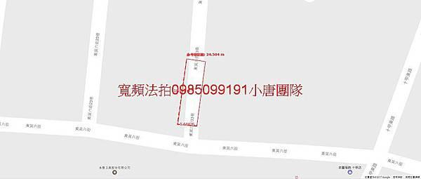 台中市東區東英六街35號法拍屋