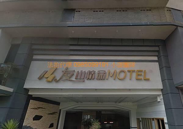 法拍友山尊爵酒店代標