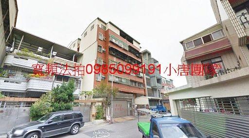 台中市西屯區漢成街23-5號法拍屋