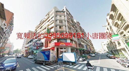 台中市北屯區太原路三段139巷1號6樓之15代標代墊