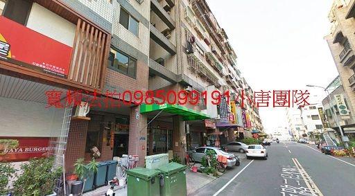 台中市北屯區太原路三段139巷1號6樓之15法拍屋